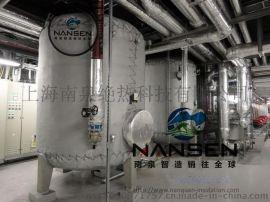 专业定做LNG超低温隔热保温套