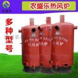 养鸡养鸭养殖场专用热风炉厂家