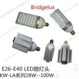 LED庭院路燈老款替換E40路燈頭