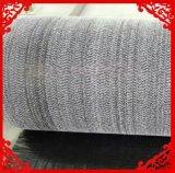 泰安防水毯,泰安宏源土工材料有限公司防水毯