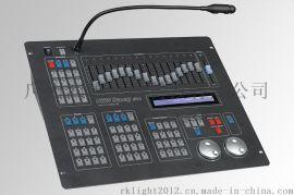 512电脑灯控台 舞台灯光控制台