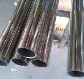 无锡304不锈钢平椭圆管 美标304不锈钢管 304不锈钢方通