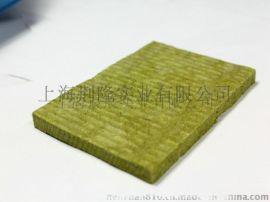 武汉哪里有岩棉卖 樱花牌防火岩棉板