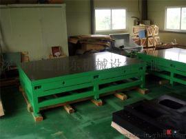 钳工作台、深圳钳工作台、铸铁工作台
