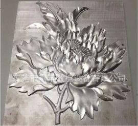 广州深圳东莞市铝板切割机铝塑板雕刻机
