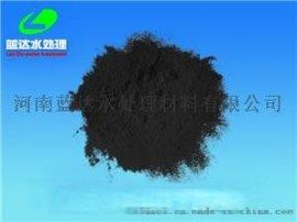 粉狀活性炭/木質脫色活性炭/藍達活性炭供應商