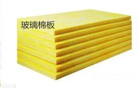 声学材料厂家96kg25mm玻璃棉板