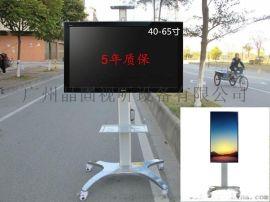 可旋转电视移动支架 横屏变竖屏液晶电视落地架推车