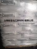 地板革表层耐磨用PVC糊树脂