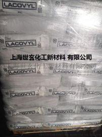 地板革表層耐磨用PVC糊樹脂