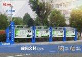 焦作宣传栏公交站台指示牌生产厂家