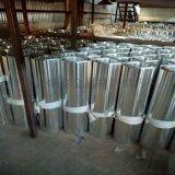 现货3系合金铝卷,3003防锈铝卷,电厂用铝卷