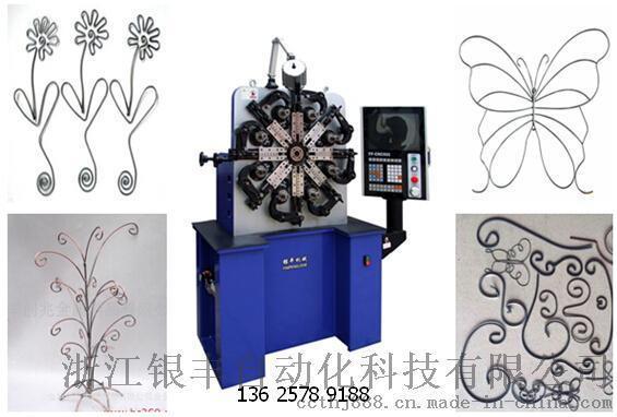 福建线材工艺品自动折弯机,线材工艺品设备厂家直销 136 2578 9188 陈超