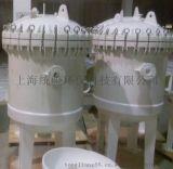 袋式過濾器型號  袋式過濾器武漢  塑料多袋式過濾器