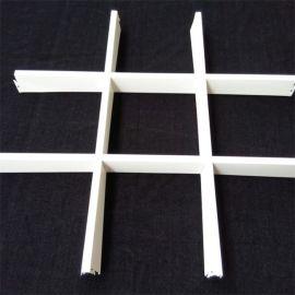 广东铝天花厂家供应铝天花吊顶板白色铝格栅天花