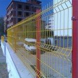 住宅护栏网、桃型柱护栏网、三角折弯防护栅栏各种规格