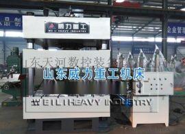工厂直销**四柱液压机 油压机 四柱拉伸液压机 冷挤压液压机