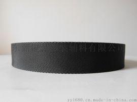 【银艺织带】黑色尼龙66织带 质量好 重量轻 单面斜纹 纹路精美清晰