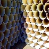 PVC排水管 upvc下水管 pvc雨水管批發