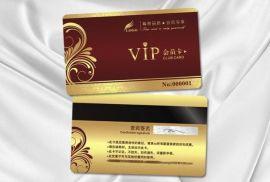 郑州制卡专家,打码卡,会员卡,贵宾卡,磨砂卡,透明卡订做