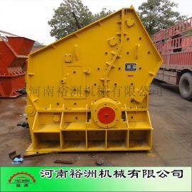 贵州铜仁江口高速公路铁路反击式破碎机|铁路立交桥水电建设骨料加工设备反击式碎石机|反击式破碎机多少钱|河南裕洲