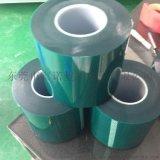 特价供应正品绿色耐高温胶带直销厂家 PET