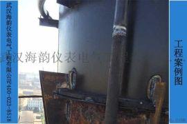 荒煤气发生炉自动点火放散 哪家点火装置技术好?