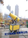 供应NRJ60远程喷雾降尘机