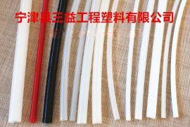 三益加工各色尼龙管 耐磨耐高压 型号可定做  塑料件加工