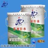 民用建築防水材料單組份油性聚氨酯防水塗料