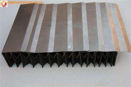 泉州加工伸缩式耐高温高频盔甲式机床导轨防护罩热销