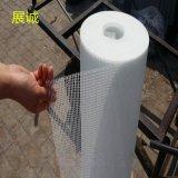 供應展誠120克5x5孔玻璃纖維乳液網格布