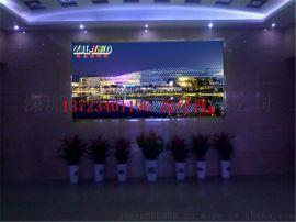 上海 监控室20平方米P1.923LED高清全彩显示屏