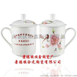 旅游纪念陶瓷水杯厂家定做批发