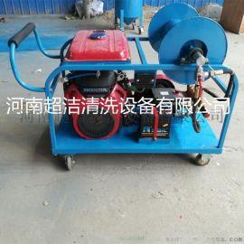 河南超洁供应cj-5415型小型管道疏通、**驱动高压水射流清洗机意大利进口高压泵