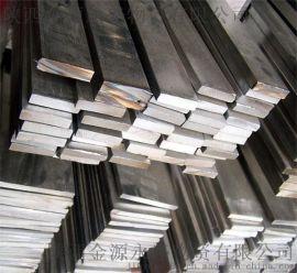 青海304不鏽鋼扁鋼