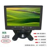 加尼鷹7006-1 7寸車載顯示器 HDMI+VGA+RCA   清1080P 液晶監視器 帶聲音喇叭 臺式掛牆 DC12V DVD投影儀單臂攝像機電腦連接