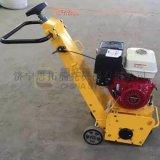 电动铣刨机/汽油小型铣刨机能清理路面斑马线的多功能小型铣刨机