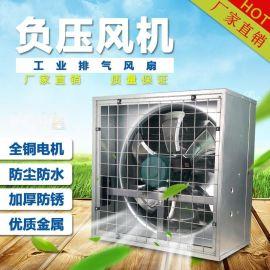 诚亿750W工业排气扇方形百叶排风机车间通风降温换气扇