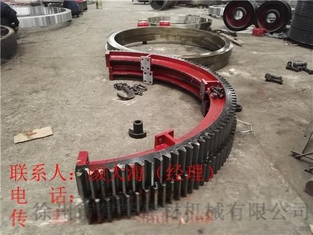 干燥机大齿圈配件轮带小齿轮总成支撑轮止推轮