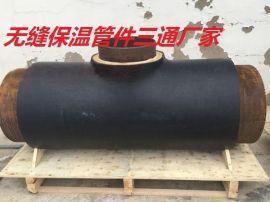涂塑管双密封和专利成品无缝化保温管件厂家