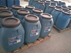 艾思尼【JS水泥砂浆防水】JS聚合物水泥基防水材料!大理JS防水涂料批发