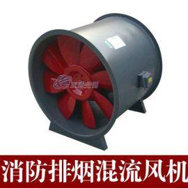 风机 排烟风机 混流风机 HTF(B)消防高温排烟混流式风机