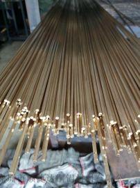 H59环保黄铜棒 无铅环保黄铜棒 对边六角黄铜棒