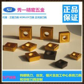 东莞厂家直销硬质合金铣刀非标