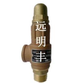 枣庄DN15-DN50不锈钢安全阀枣庄不锈钢蒸汽泄压阀