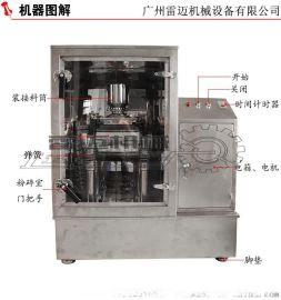 广州专业生产【超微震动破壁粉碎机】超微粉碎机厂家