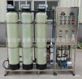 GOLDSAN 300-1000升/小时纯净水处理设备