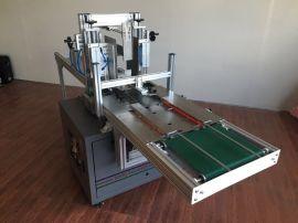 科锐机械 全自动热熔胶封盒机 食品包装封口机 泉州封盒机 纸盒封口机