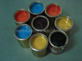 色膏 進口色膏 樹脂色膏 矽膠色膏